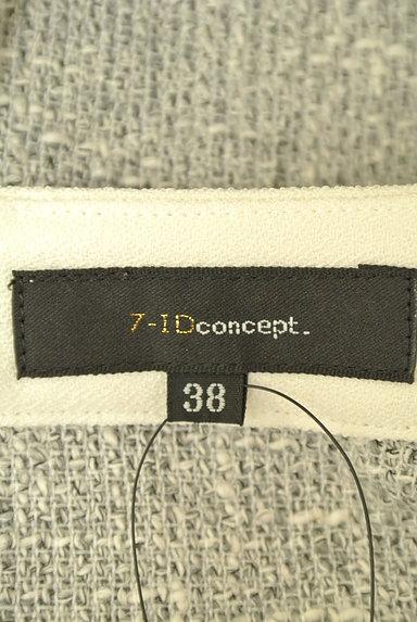 7-ID concept(セブンアイディーコンセプト)トップス買取実績のタグ画像