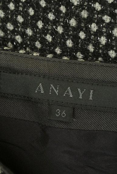 ANAYI(アナイ)の古着「モノトーンセミフレアスカート(スカート)」大画像6へ