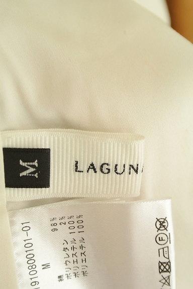 LagunaMoon(ラグナムーン)の古着「内側プリーツアシメロングスカート(ロングスカート・マキシスカート)」大画像6へ