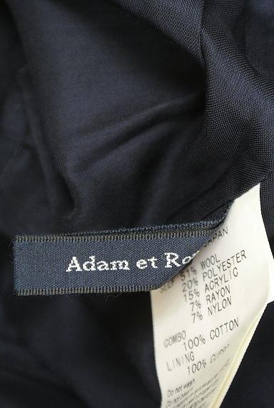 Adam et Rope(アダムエロペ)スカート買取実績のタグ画像