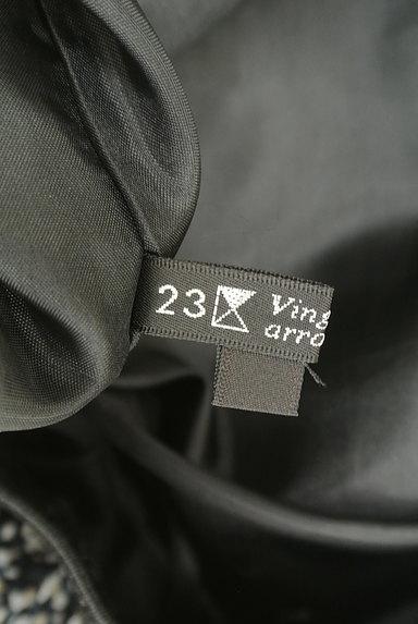 23区(23ク)スカート買取実績のタグ画像