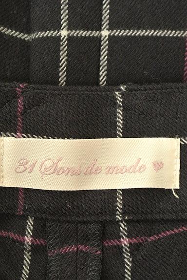 31 Sons de mode(トランテアン ソン ドゥ モード)パンツ買取実績のタグ画像