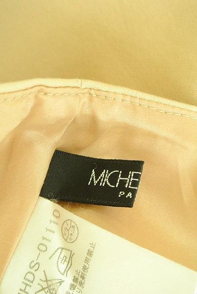 MICHEL KLEIN(ミッシェルクラン)の古着「膝丈シンプルタイトスカート(スカート)」大画像6へ