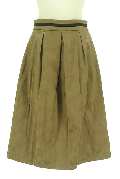 Abahouse Devinette(アバハウスドゥヴィネット)の古着「カモフラージュ柄膝下丈フレアスカート(スカート)」大画像1へ