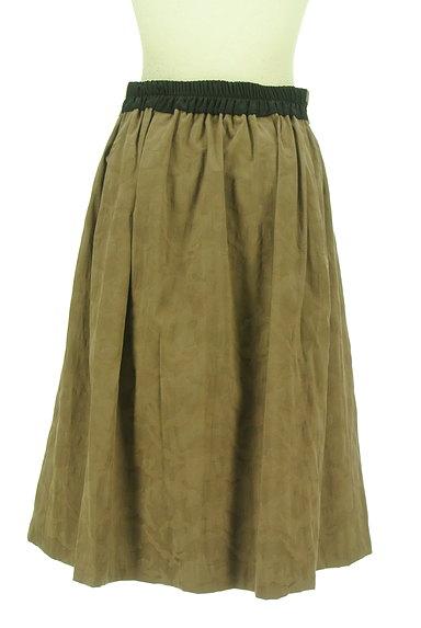 Abahouse Devinette(アバハウスドゥヴィネット)の古着「カモフラージュ柄膝下丈フレアスカート(スカート)」大画像2へ