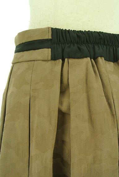 Abahouse Devinette(アバハウスドゥヴィネット)の古着「カモフラージュ柄膝下丈フレアスカート(スカート)」大画像4へ