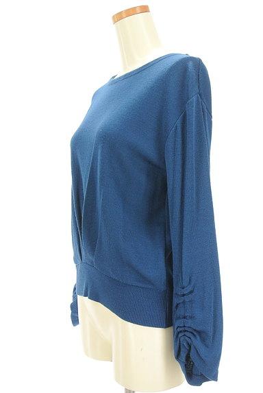 COUP DE CHANCE(クードシャンス)の古着「裾タックニット(ニット)」大画像3へ