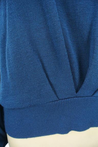 COUP DE CHANCE(クードシャンス)の古着「裾タックニット(ニット)」大画像5へ