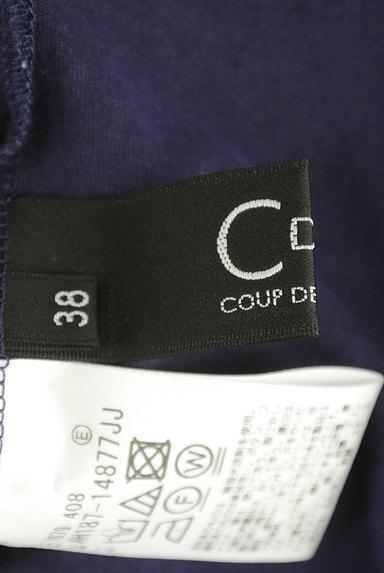 COUP DE CHANCE(クードシャンス)の古着「袖シフォンカットソー(カットソー・プルオーバー)」大画像6へ