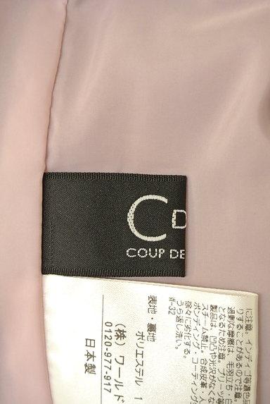 COUP DE CHANCE(クードシャンス)の古着「膝丈スエードタイトスカート(スカート)」大画像6へ