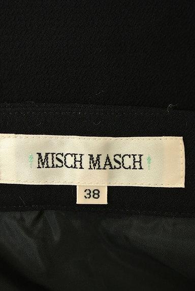 MISCH MASCH(ミッシュマッシュ)の古着「膝丈タックフレアスカート(スカート)」大画像6へ
