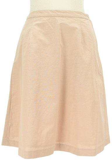 Rouge vif La cle(ルージュヴィフラクレ)の古着「微光沢フレアスカート(スカート)」大画像1へ