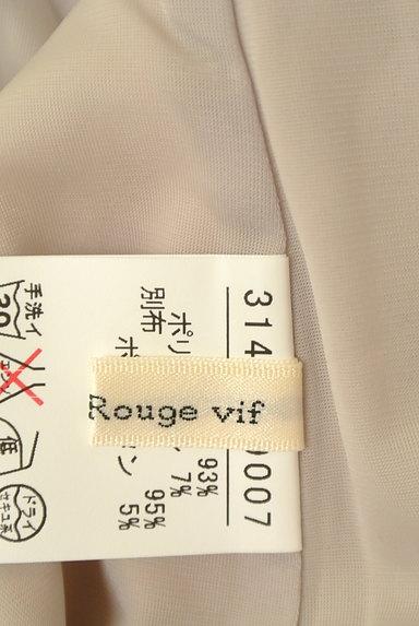 Rouge vif La cle(ルージュヴィフラクレ)の古着「シアーレースボーダーキャミワンピ(キャミワンピース)」大画像6へ