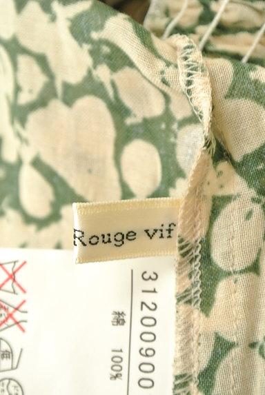 Rouge vif La cle(ルージュヴィフラクレ)の古着「膝下丈シアーキャミワンピース(キャミワンピース)」大画像6へ