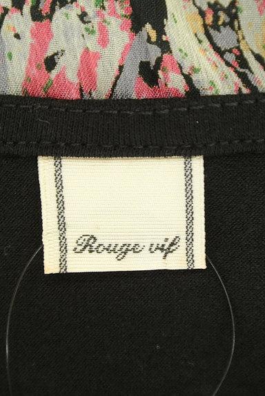 Rouge vif La cle(ルージュヴィフラクレ)の古着「シフォンバルーンワンピース(ワンピース・チュニック)」大画像6へ