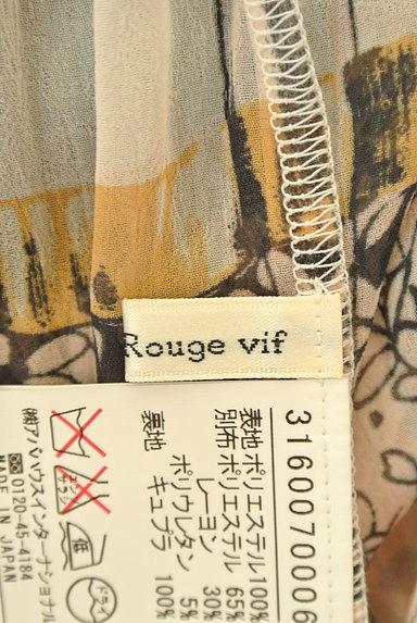 Rouge vif La cle(ルージュヴィフラクレ)の古着「膝下丈花柄シアーフレアスカート(スカート)」大画像6へ