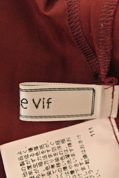 Rouge vif La cle(ルージュヴィフラクレ)の古着「ミディ丈微光沢フレアスカート(スカート)」大画像6へ