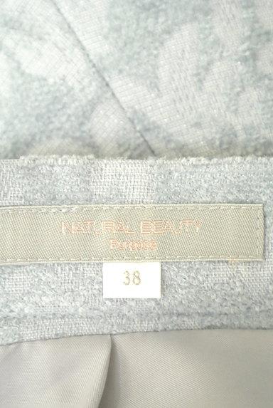 NATURAL BEAUTY(ナチュラルビューティ)の古着「ジャガード花柄膝丈フレアースカート(スカート)」大画像6へ
