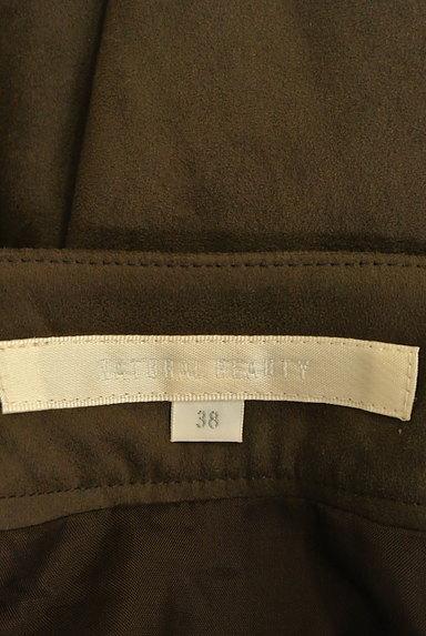 NATURAL BEAUTY(ナチュラルビューティ)の古着「ウエストリボンタックフレアスカート(スカート)」大画像6へ