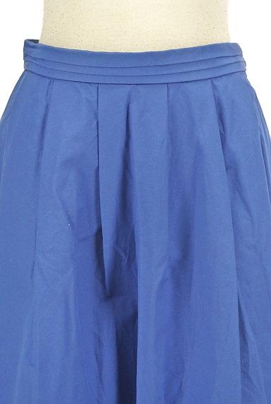 BABYLONE(バビロン)の古着「膝下丈タックフレアスカート(スカート)」大画像4へ