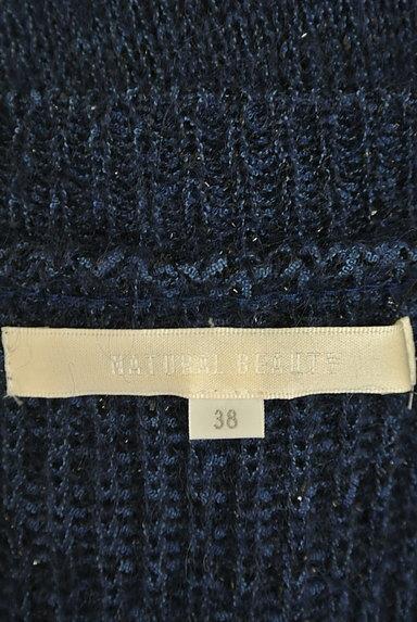 NATURAL BEAUTY(ナチュラルビューティ)の古着「ラメ入りMiXモヘヤニット(ニット)」大画像6へ