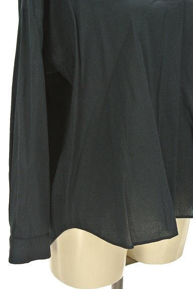NATURAL BEAUTY(ナチュラルビューティ)の古着「薄手スキッパーシャツ(カジュアルシャツ)」大画像5へ