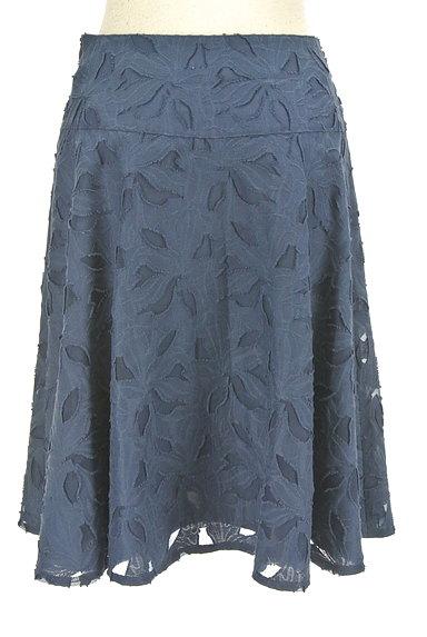 NATURAL BEAUTY(ナチュラルビューティ)の古着「膝下丈花柄フレアスカート(スカート)」大画像2へ
