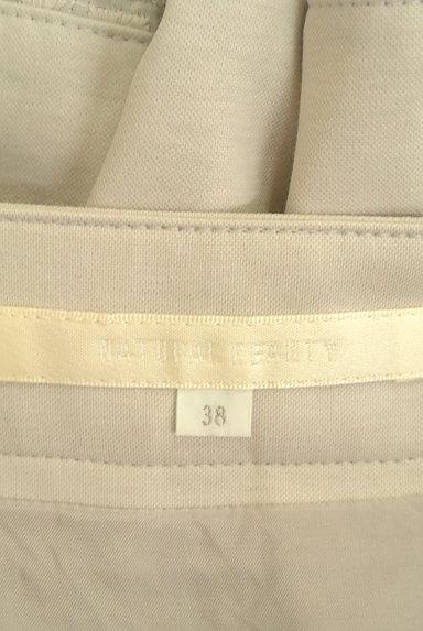 NATURAL BEAUTY(ナチュラルビューティ)の古着「裾刺繍タックフレアスカート(スカート)」大画像6へ
