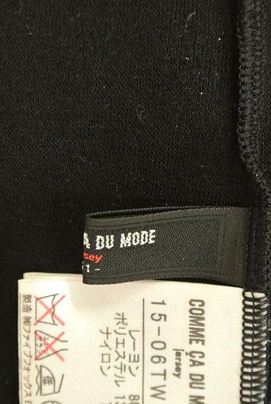 COMME CA DU MODE(コムサデモード)の古着「ラグジュアリーニット(カットソー・プルオーバー)」大画像6へ
