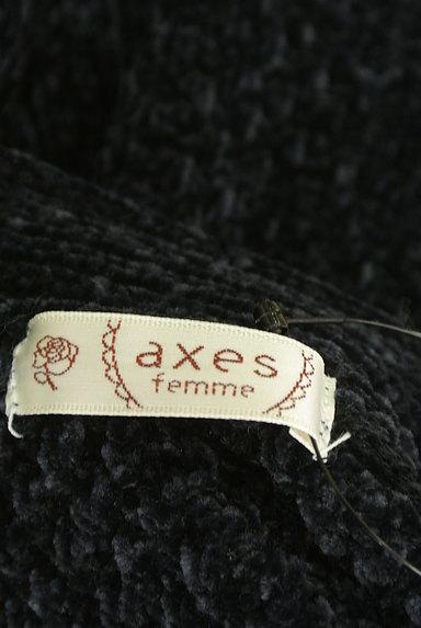 axes femme(アクシーズファム)の古着「レースアップニットカーディガン(カーディガン・ボレロ)」大画像6へ