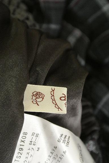 axes femme(アクシーズファム)の古着「アシメトリーチェック柄キャミソールワンピース(キャミワンピース)」大画像6へ