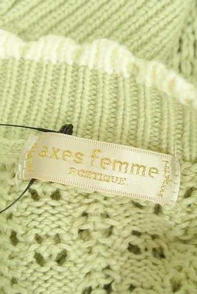 axes femme(アクシーズファム)の古着「ローゲージパイピングカーディガン(カーディガン・ボレロ)」大画像6へ