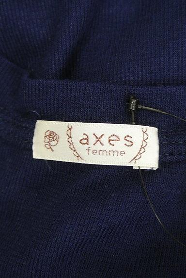 axes femme(アクシーズファム)の古着「異素材切替変形ニット(ニット)」大画像6へ