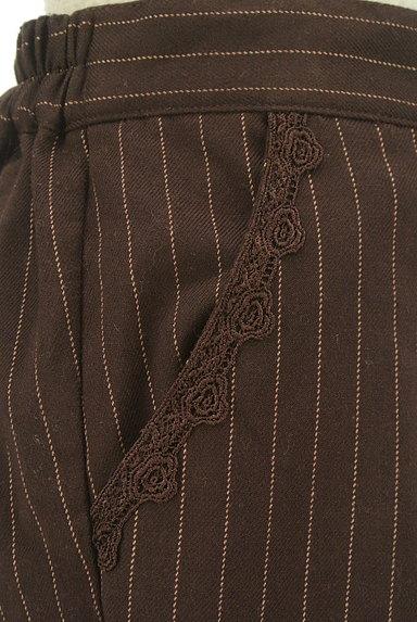 axes femme(アクシーズファム)の古着「裾フリルストライプ柄アンクル丈パンツ(パンツ)」大画像4へ