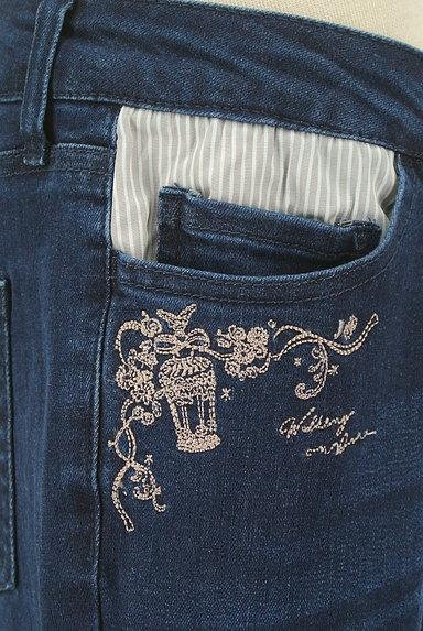 axes femme(アクシーズファム)の古着「刺繍入りストレートデニム(デニムパンツ)」大画像5へ