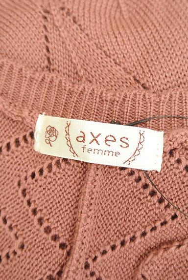 axes femme(アクシーズファム)の古着「リボンモチーフニット(ニット)」大画像6へ