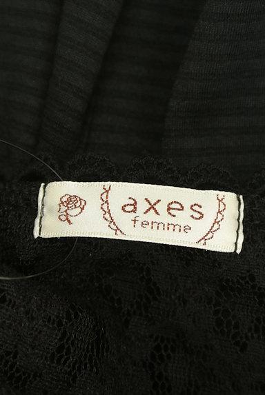 axes femme(アクシーズファム)の古着「レース切替ペプラムトップス(カットソー・プルオーバー)」大画像6へ