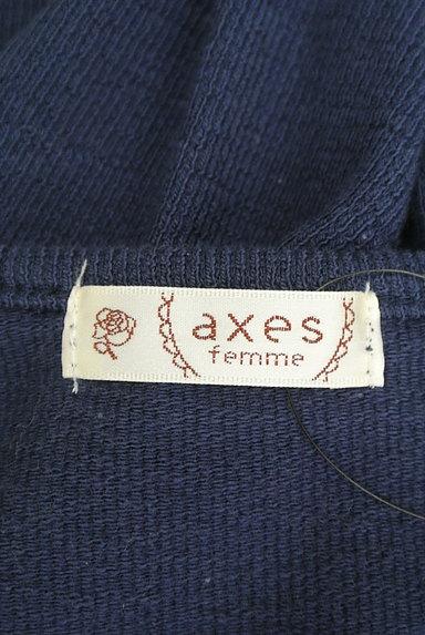 axes femme(アクシーズファム)の古着「透け感レースボーダーチュニックニット(ワンピース・チュニック)」大画像6へ