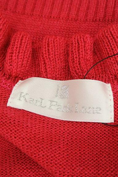 KarL Park Lane(カールパークレーン)の古着「ビビットカラーフリル長袖ニット(ニット)」大画像6へ