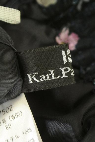 KarL Park Lane(カールパークレーン)の古着「フラワーロングスカート(ロングスカート・マキシスカート)」大画像6へ