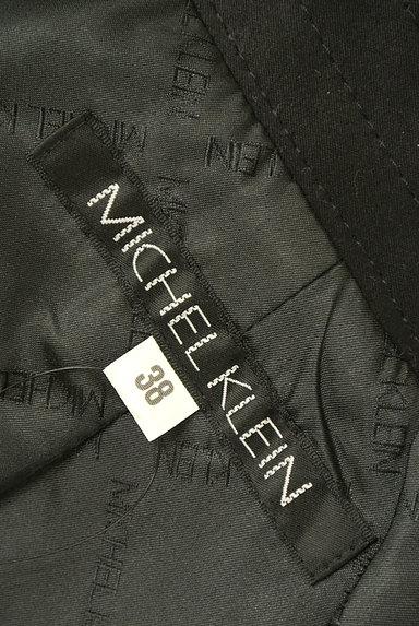 MICHEL KLEIN(ミッシェルクラン)の古着「(トレンチコート)」大画像6へ