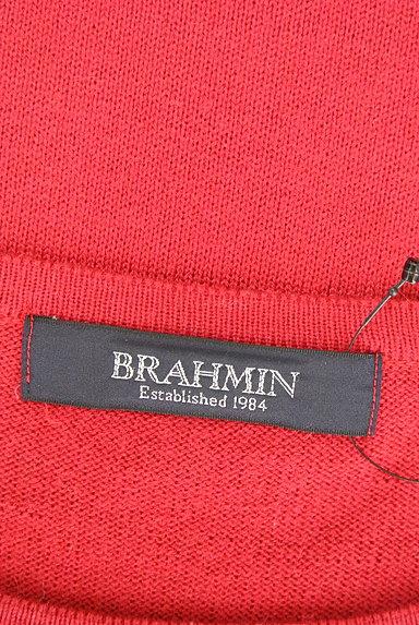 Brahmin(ブラーミン)の古着「(ニット)」大画像6へ