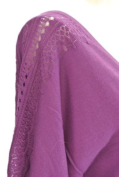 AMACA(アマカ)の古着「カギ編みレースドルマン7分袖カーディガン(カーディガン・ボレロ)」大画像4へ