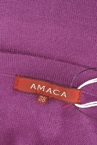 AMACA(アマカ)の古着「カギ編みレースドルマン7分袖カーディガン(カーディガン・ボレロ)」大画像6へ