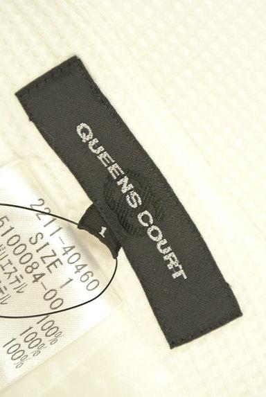 QUEENS COURT(クイーンズコート)の古着「膝上丈ワッフルフレアスカート(スカート)」大画像6へ
