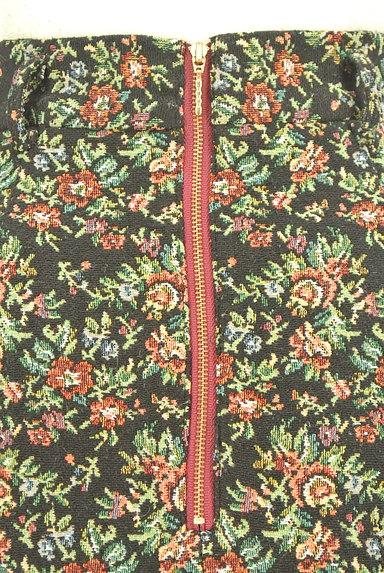 QUEENS COURT(クイーンズコート)の古着「ゴブラン織フレアスカート(スカート)」大画像5へ