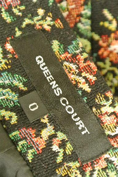 QUEENS COURT(クイーンズコート)の古着「ゴブラン織フレアスカート(スカート)」大画像6へ