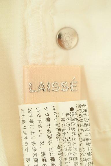LAISSE PASSE(レッセパッセ)の古着「シンプルストレートパンツ(デニムパンツ)」大画像6へ