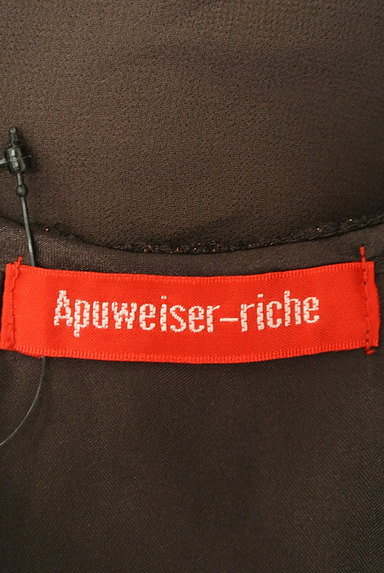 Apuweiser riche(アプワイザーリッシェ)の古着「レース×シフォンフレアブラウス(カットソー・プルオーバー)」大画像6へ