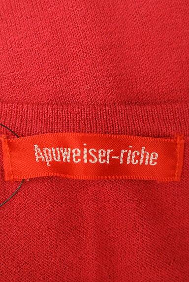 Apuweiser riche(アプワイザーリッシェ)の古着「シンプルカーディガン(カーディガン・ボレロ)」大画像6へ